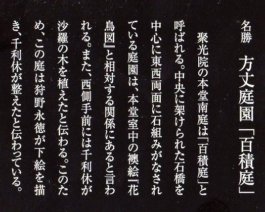 img194-2.jpg