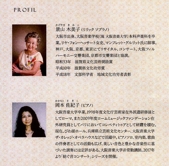 kageyama2.jpg
