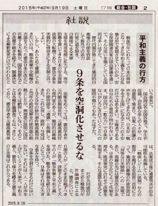 kyoto2015919-2.jpg